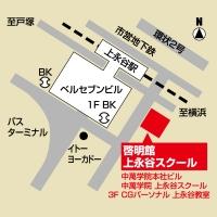 啓明館 上永谷スクールの周辺地図