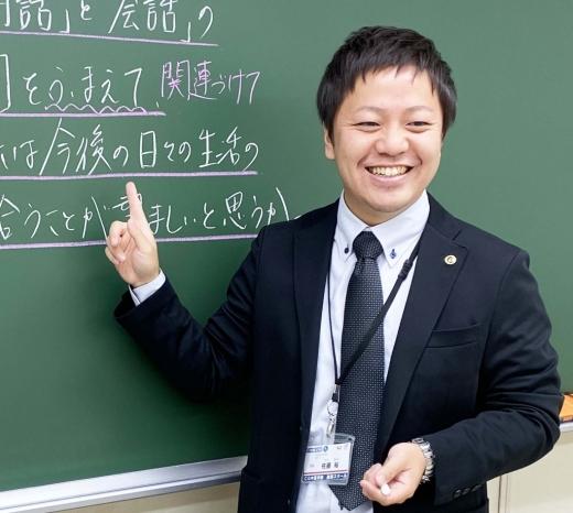 三ツ境スクール室長 佐藤 裕