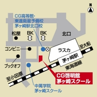 CG啓明館 茅ヶ崎スクールの周辺地図