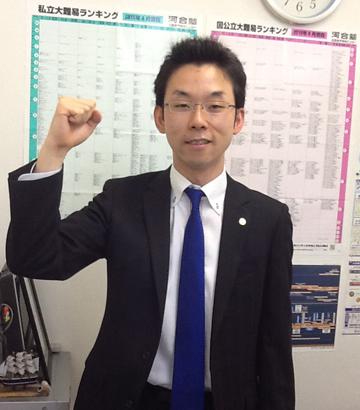 CGパーソナル横須賀中央教室 根本室長