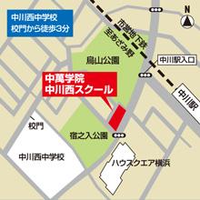 横浜駅東口スクール