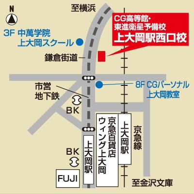 上大岡駅西口校