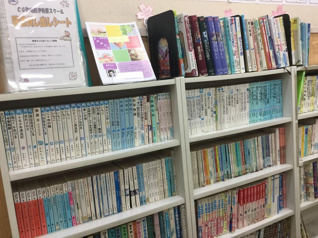 図書コーナー/ 啓明館では、読書のススメ活動を継続して実施しております。 スクールでも図書コーナーを設け、本の貸し出しもしております。 中学受験でよく出題される本はもちろん、 図鑑・パズルにいたるまで・・・ いつもは手に取らない分野の本に触れるチャンスです!