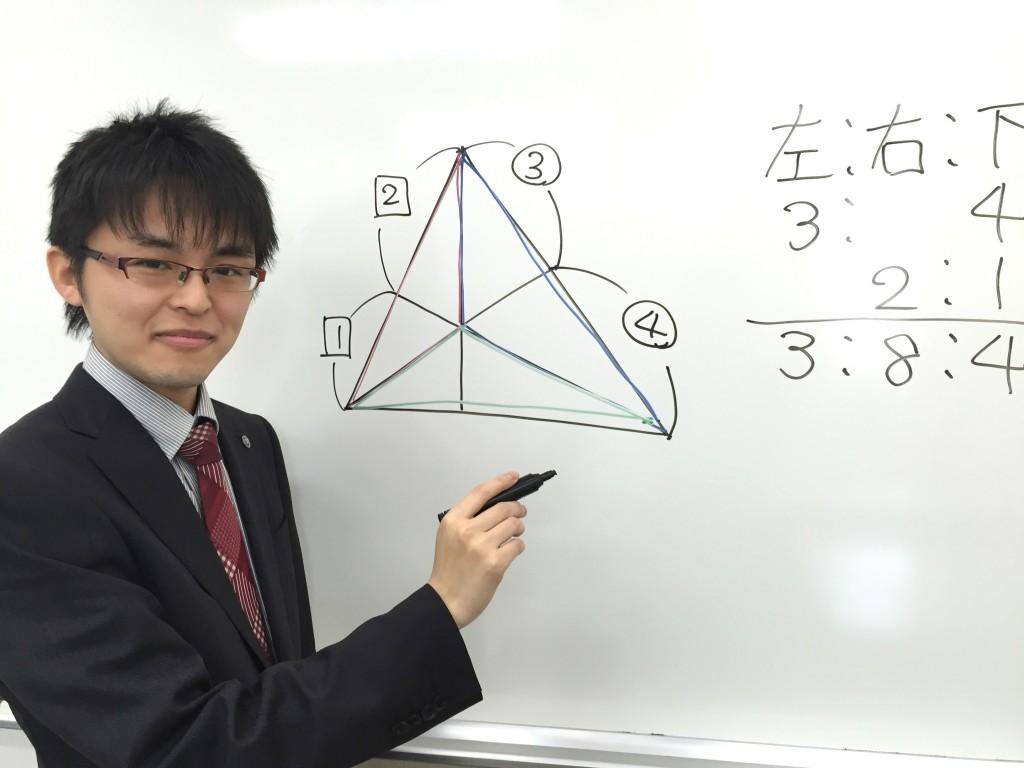 ★☆★☆★講師の小倉です★☆★☆★  今までできなかった問題ができるようになる。  それを繰り返していると、いつの間にか算数が  好きになっているはずです。  算数の問題を解く楽しみを、  是非体験して下さい!
