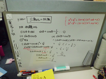 ■ホワイトボード完備の学習スペース CGパーソナルの特徴であるホワイトボードを使ったノート指導。一人ひとりのお子さん専用の白板に、重要ポイントを講師が板書し、ノートに書き写してもらいます。解説を紙に書いてもらう個別指導ではなく、自分でしっかりとノートにまとめていただくので、記憶度も上がります。さらに提出物のノートのまとめ方がうまくなります!