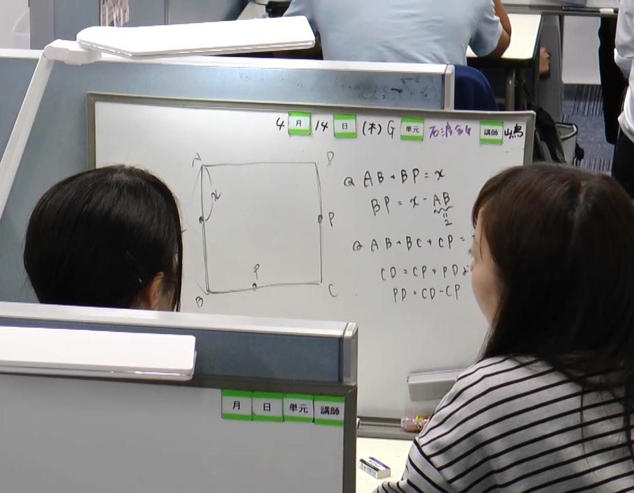 授業風景(数学)