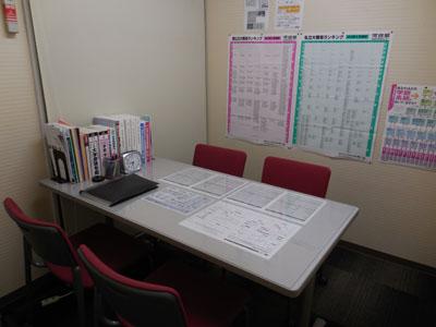 豊富な受験情報完備! 面談室には中萬学院が誇る豊富な情報が取り揃えてあります。