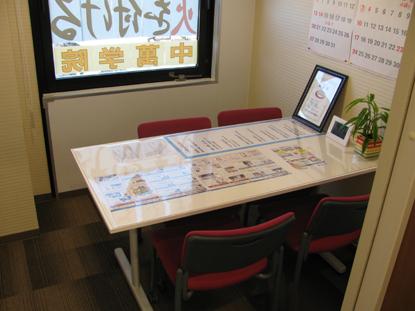 面談室には、中萬学院の豊富な受験情報を取りそろえております。ゆっくりとご相談ください。(学習相談は予約制となっております)