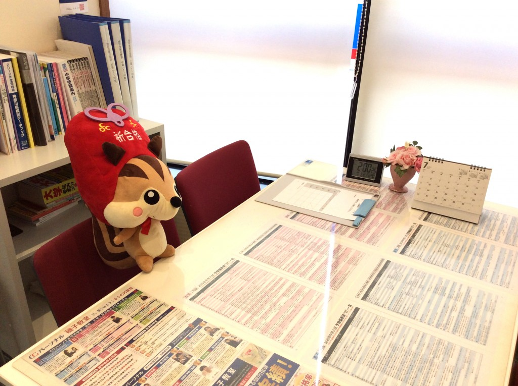 ここは面談室なりっす! 進路や学習について室長とお話しするなりっす!