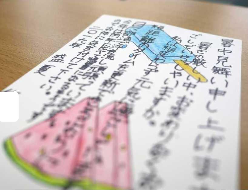 夏休みの宿題や冬休みの宿題、ご相談ください。 上記写真は中学校の宿題(夏休み)の指導例です。