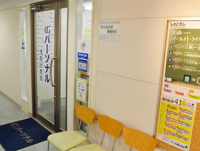 教室入り口です。(現在は換気のため、開放したままになっています)
