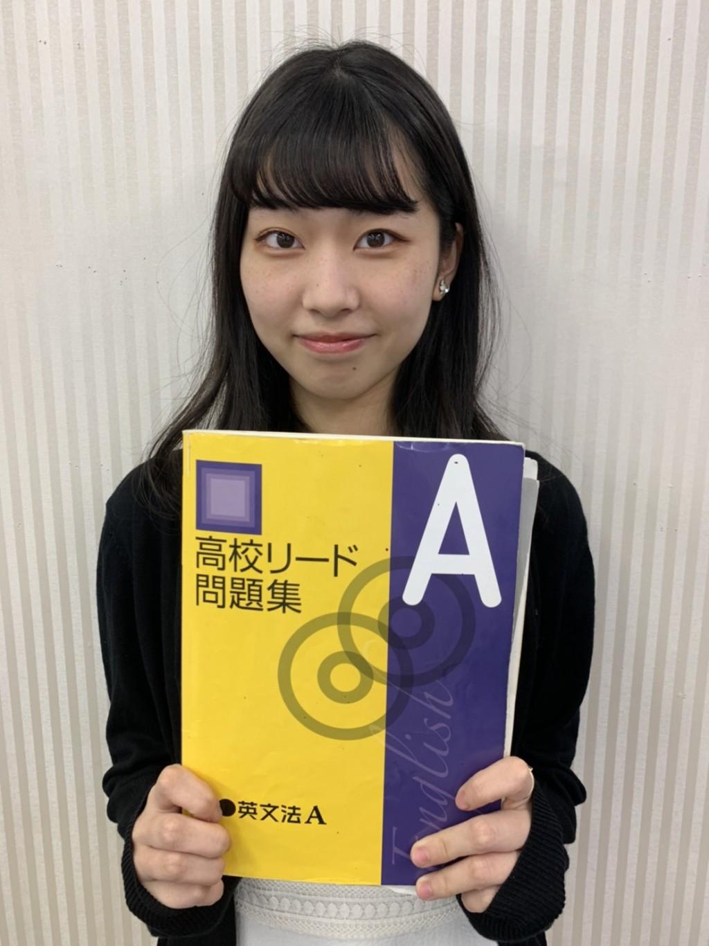高校 ホームページ 永山