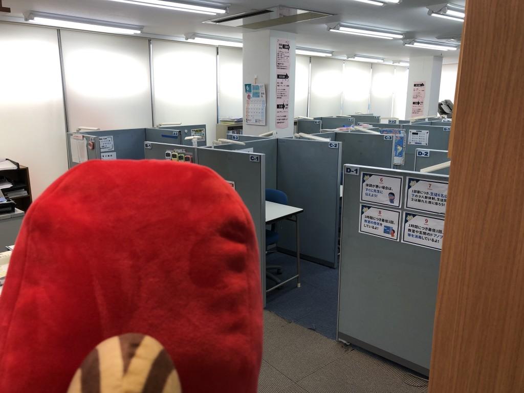 おまもりすなりっす!上大岡教室をじっくり見るなりっす!