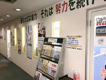 ■ようこそCGハイブリッド鎌倉スクールへ 鎌倉スクールの中は生徒のやる気、講師のやる気で1年中HOTです。