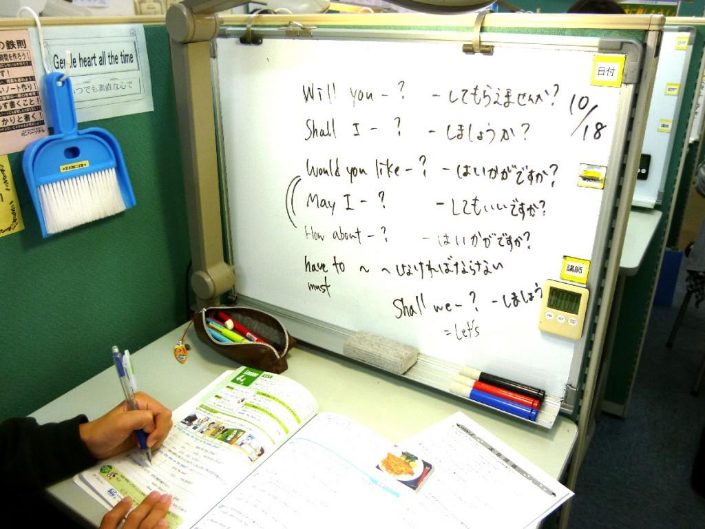 授業シーン<中学英語>  英語の授業では、単語の確認から、学校の教科書の和訳、受験対策としての長文読解演習など、多岐にわたる授業を行います。検定を控えた生徒には英検対策の授業も行います。