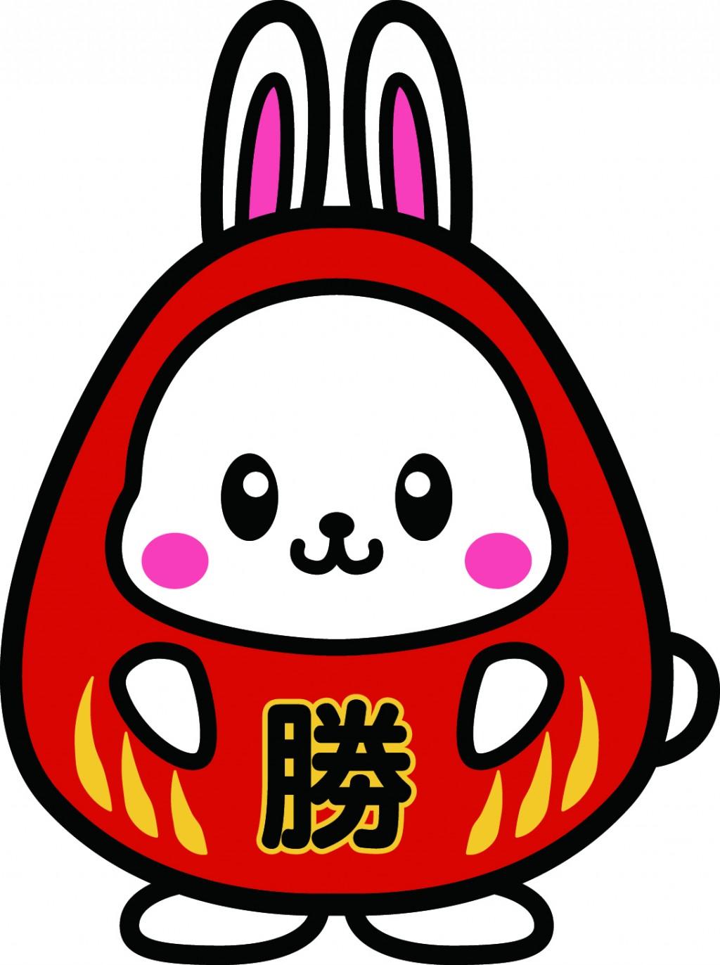 CG啓明館オリジナルキャラクター『ウサおこし』です!カワイイ顔して粘り強い。何度でも起き上がってがんばるみんなを応援し続けます!在籍生の皆さんによる総選挙で選ばれました。