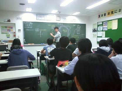 集団授業は白熱した授業が展開されます