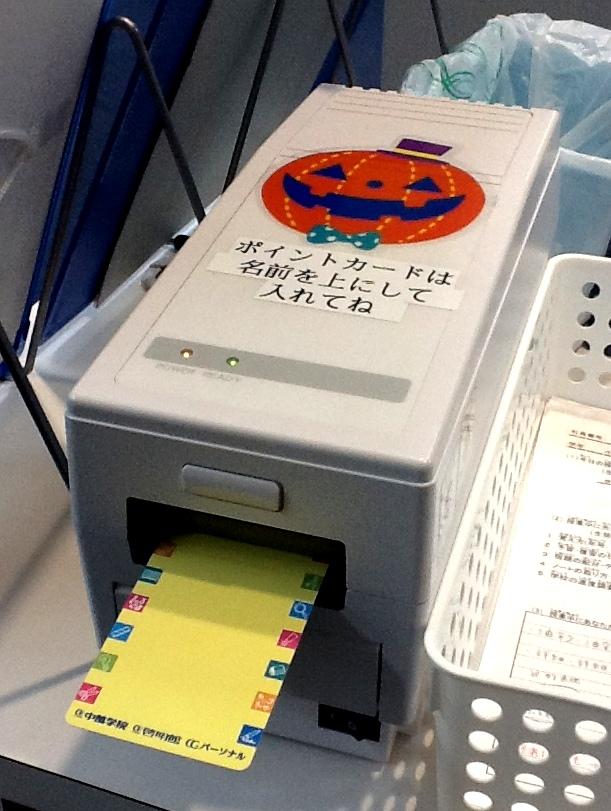 入室・退室カードを通します。 保護者様にメールが届くようになっております。