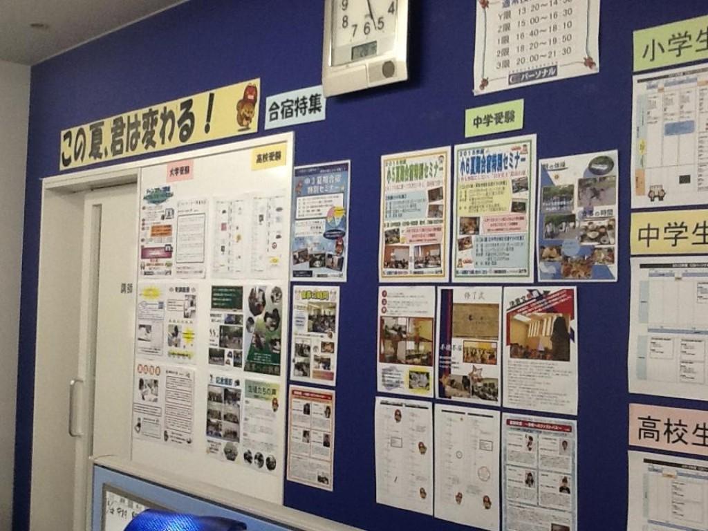 【特訓特集】 CGパーソナルでは、普段の個別授業以外にも、合宿や特訓を行っております。