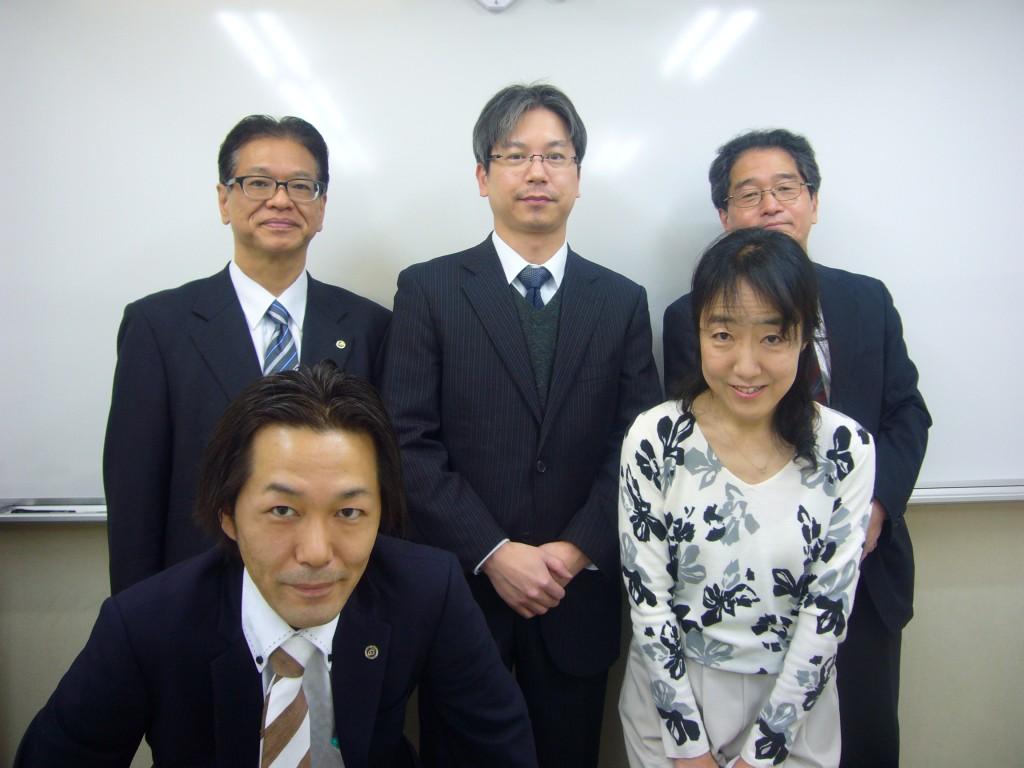 藤沢スクールの職員です!