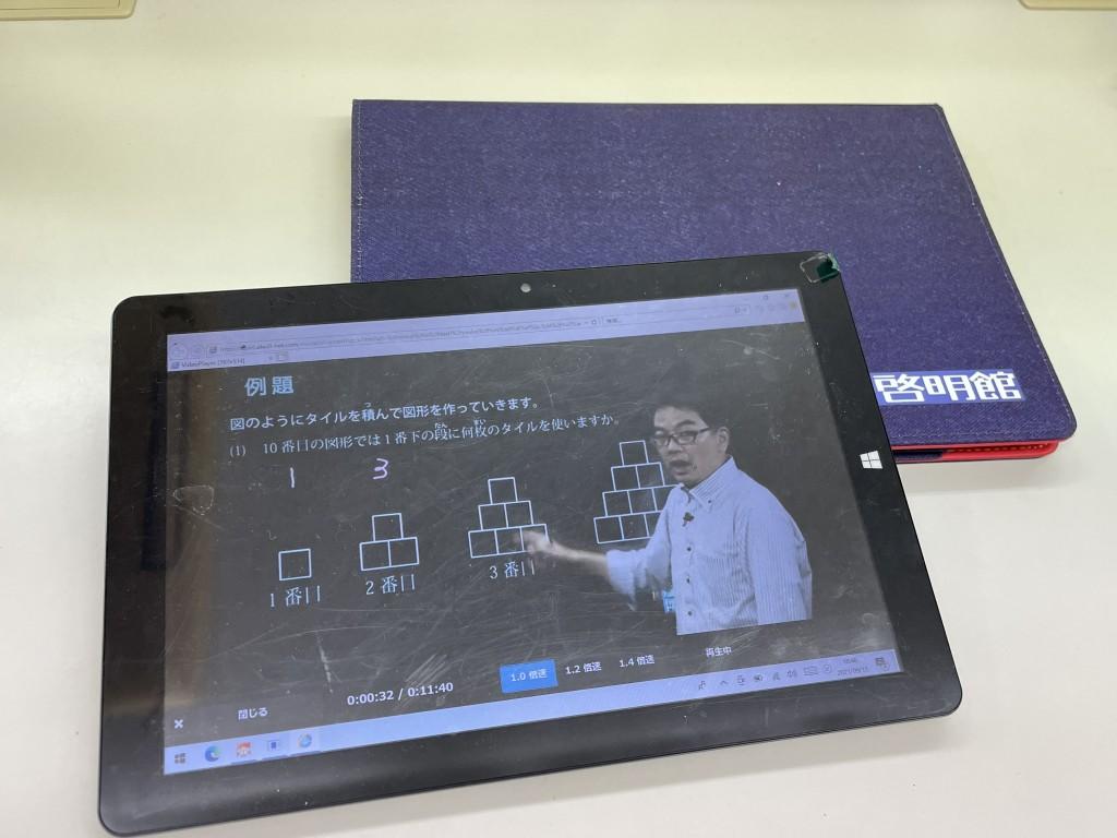 ヴィーナレットには、問題の解説動画の視聴や学習スケジュールの管理、学習ゲームなどのオリジナルコンテンツがあり、それを利用して効率よく勉強に取り組めるようにサポートいたします。
