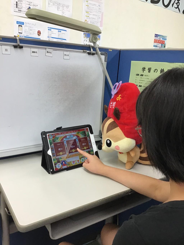 ☆充実のICTコンテンツ☆ 速読や映像授業も取り揃えています。全科目、小学生から大学受験まで幅広く対応しております。