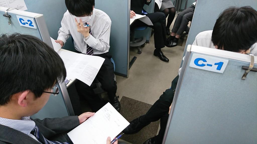 【講師研修】 「自教室のメンバーは自分の目で判断する」のモットーのもと、東戸塚教室は講師の面接・試験会場です。東戸塚教室で勤務する講師は室長自らがその採否を判断し、その基準は他の教室よりも高いものとなっています。採用後も定期的に教室内で研修を行い、ディスカッション・マナー・指導法等に磨きをかけていきます。