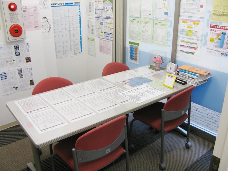 面談室 各種情報を取り揃えております。いつでも相談にいらしてください。