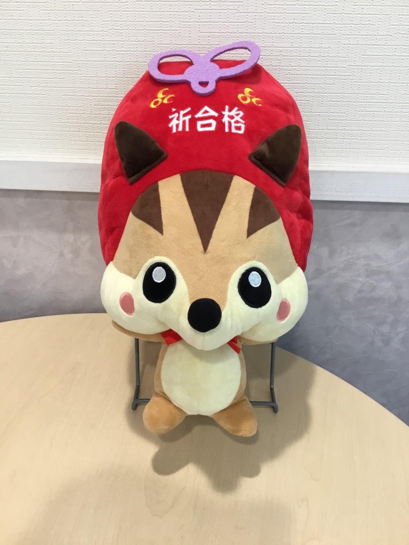 CGパーソナルのマスコットキャラクター「おまもりす」です。