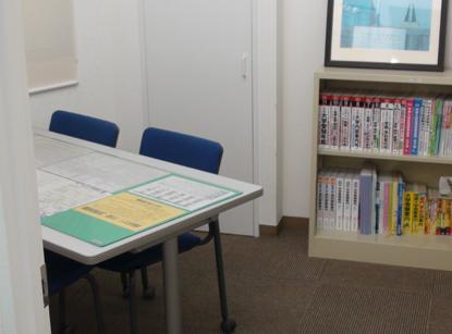 面談室には中萬学院が誇る豊富な情報を取り揃えております