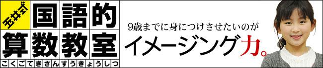 本厚木教室 | 個別指導塾CGパーソナル - 厚木市の ...
