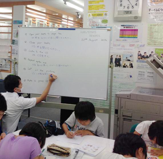 ○教室イベント(随時受付中) テスト対策勉強会(土曜日) 速読体験