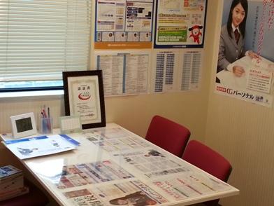 面談室には、中萬学院の豊富な資料を取り揃えております。