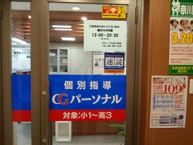 JR武蔵溝ノ口駅・東急溝の口駅から徒歩3分