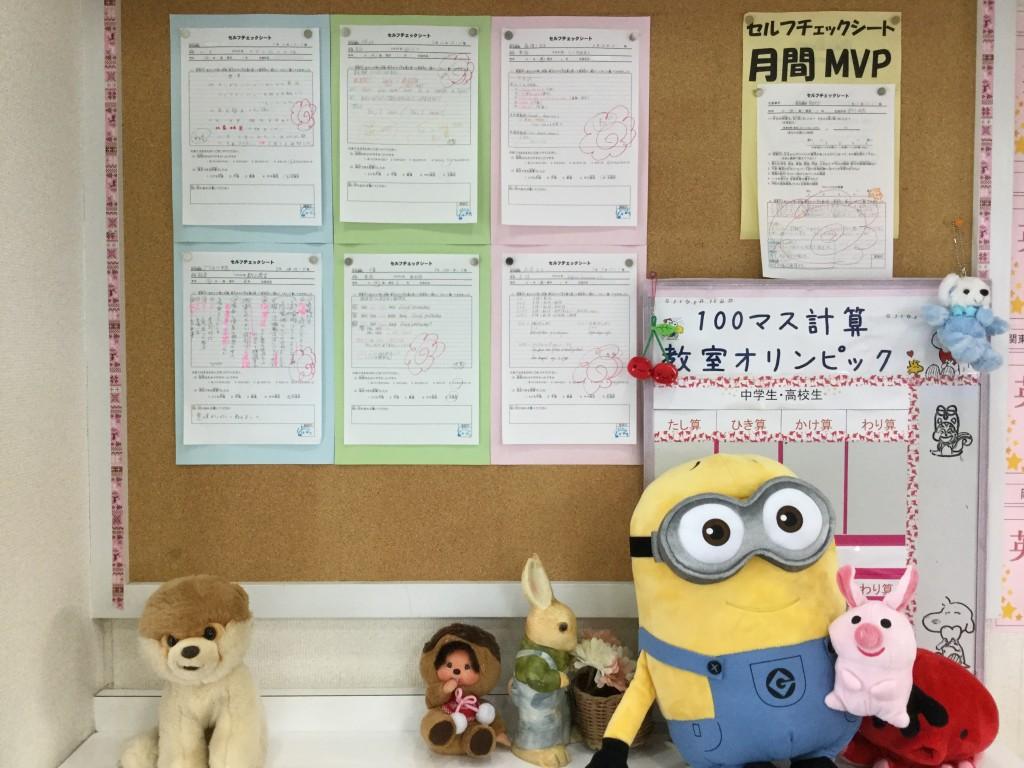 当教室の入り口の写真です! CGパーソナルでは授業の最後にセルフチェックシートという本日の復習を毎回行っております。ここでは生徒が綺麗にまとめたそのセルフチェックシートの掲示を行っています!