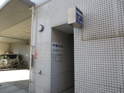 □■□教室紹介 生徒入り口□■□ ビル裏手、生徒の皆さんの入り口です。 階段で3階に上がってきてくださいね!先生がまってますよー