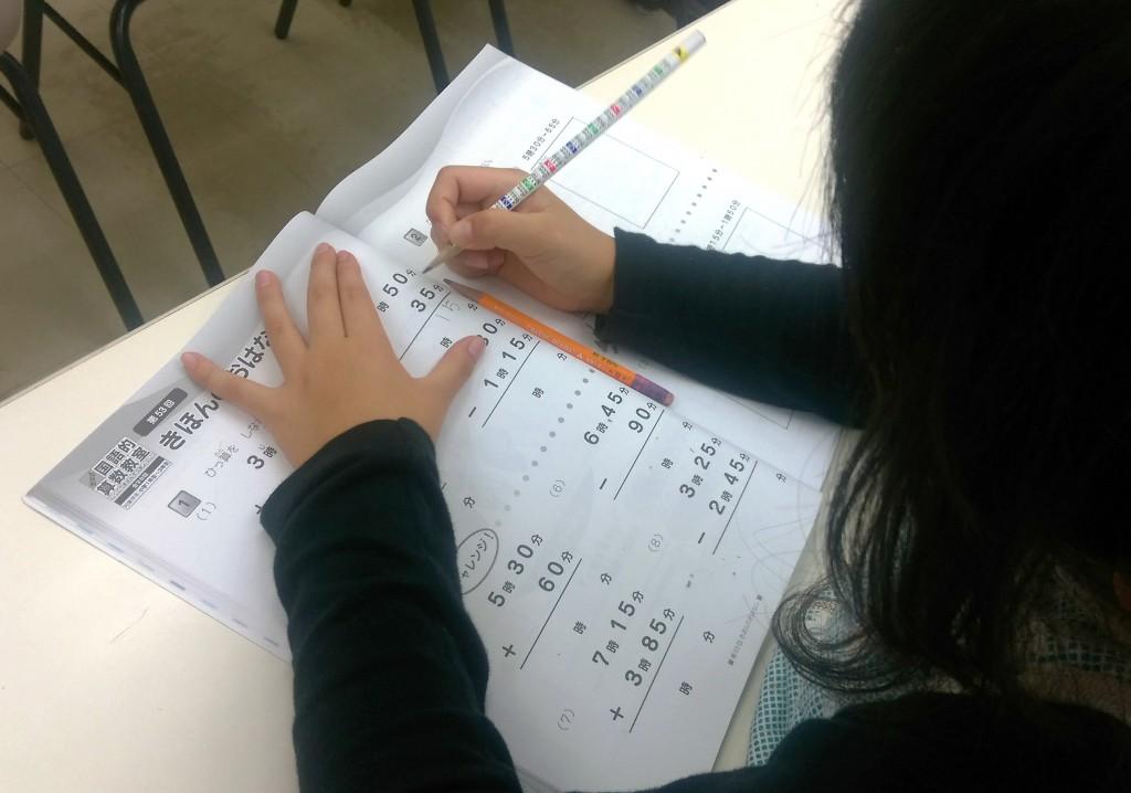 三浦海岸教室では、毎週火曜日と水曜日に玉井式国語的算数教室が開講しています!
