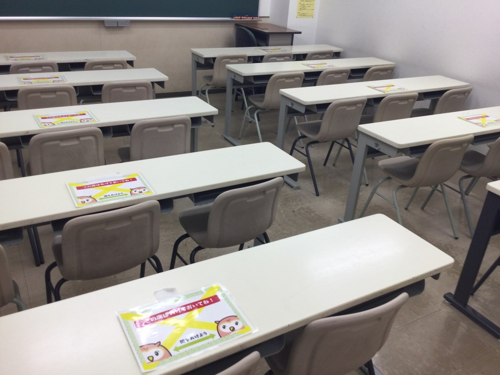 ~教室~ 20210510 各教室で「ソーシャルディスタンス」を取っています。安心してご受講いただけます。ご希望であれば、Zoomを使ったオンライン授業も行います。