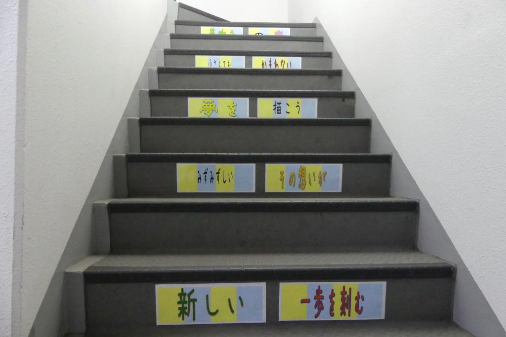 建物に入ったら階段を上り。。