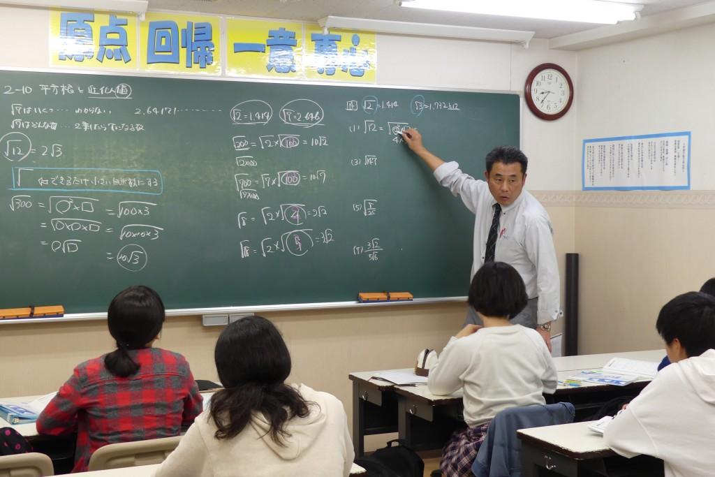 数学の授業中の様子。みんな真剣です!