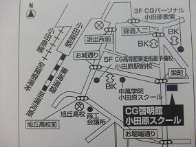 ジャンボーナックビルは栄町交差点、オレンジビル向いにあります。移転後、小田原駅へ近くなり夜も明るい道沿いです。夜の授業後はスタッフが駅まで送ります。
