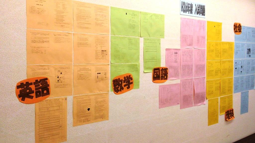 ♦入試問題♦ 昨年度の入試問題を掲示しています。 生徒が立ち止まって問題を見ている姿も見られます。