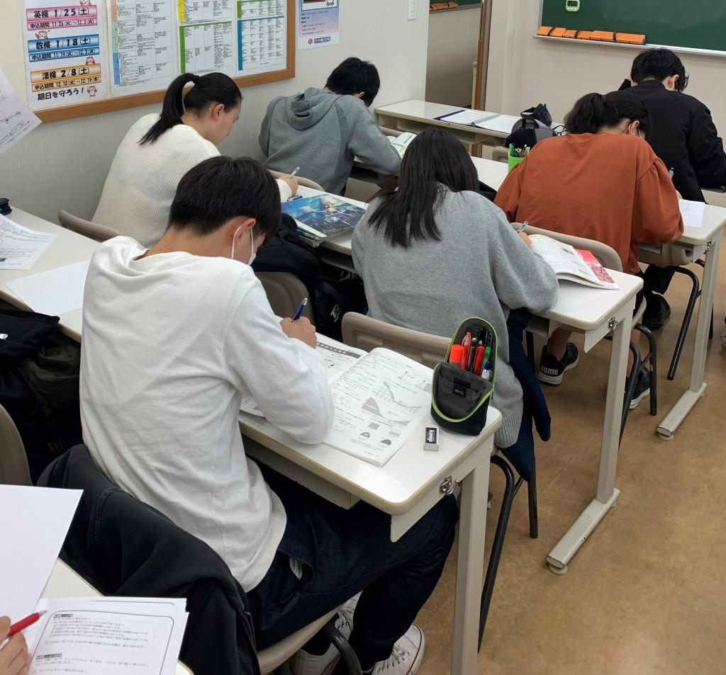 学習塾 中萬 鴨居 定期テスト対策 対策授業