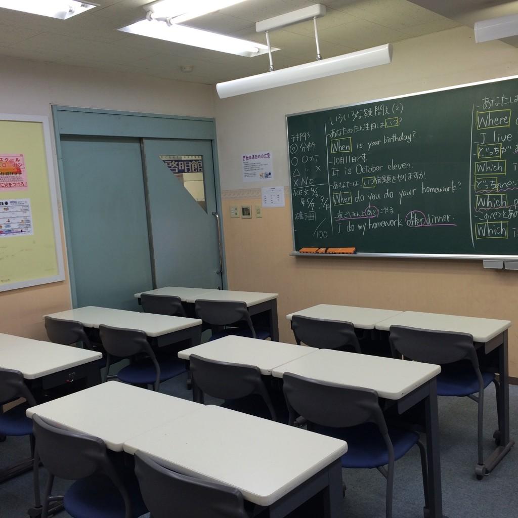こちらは教室の中の様子です!