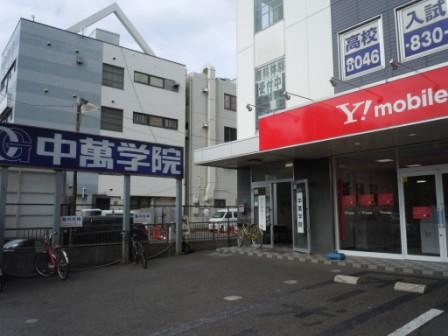 京急線北久里浜駅より徒歩1分!Y!mobileさんの上、2階・3階がスクールです!
