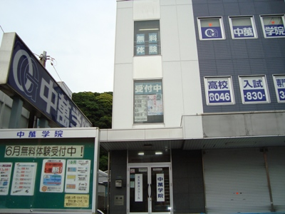 京急線北久里浜駅より徒歩1分!建物の上、2階・3階がスクールです!