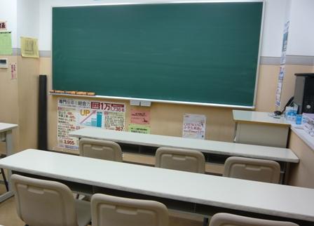 * 教室 * 「集中・活気・真剣」な学習空間を提供しています。