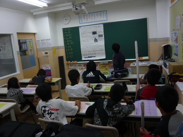 * スクールの様子 * 検定や読書感想文発表会などの学習を通じて、もっともっと子どもたちの可能性を広げていきたいと考えています。スクールでは、お互い競い合い、学校の定期テストやCG実力判定テスト・神奈川全県模試などの、成績上位者の掲示も行っています。 ☆写真は読書感想文発表会の様子です。みんな模造紙作成がんばったね!!