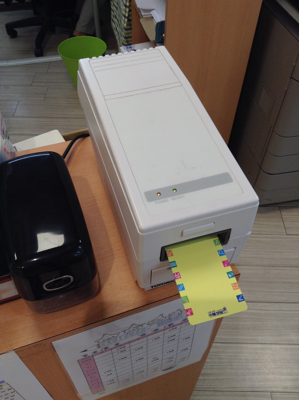 ポイントカードシステムです。アドレスと登録すると保護者にメールが届きます。生徒はポイントを貯める事もできますよ!