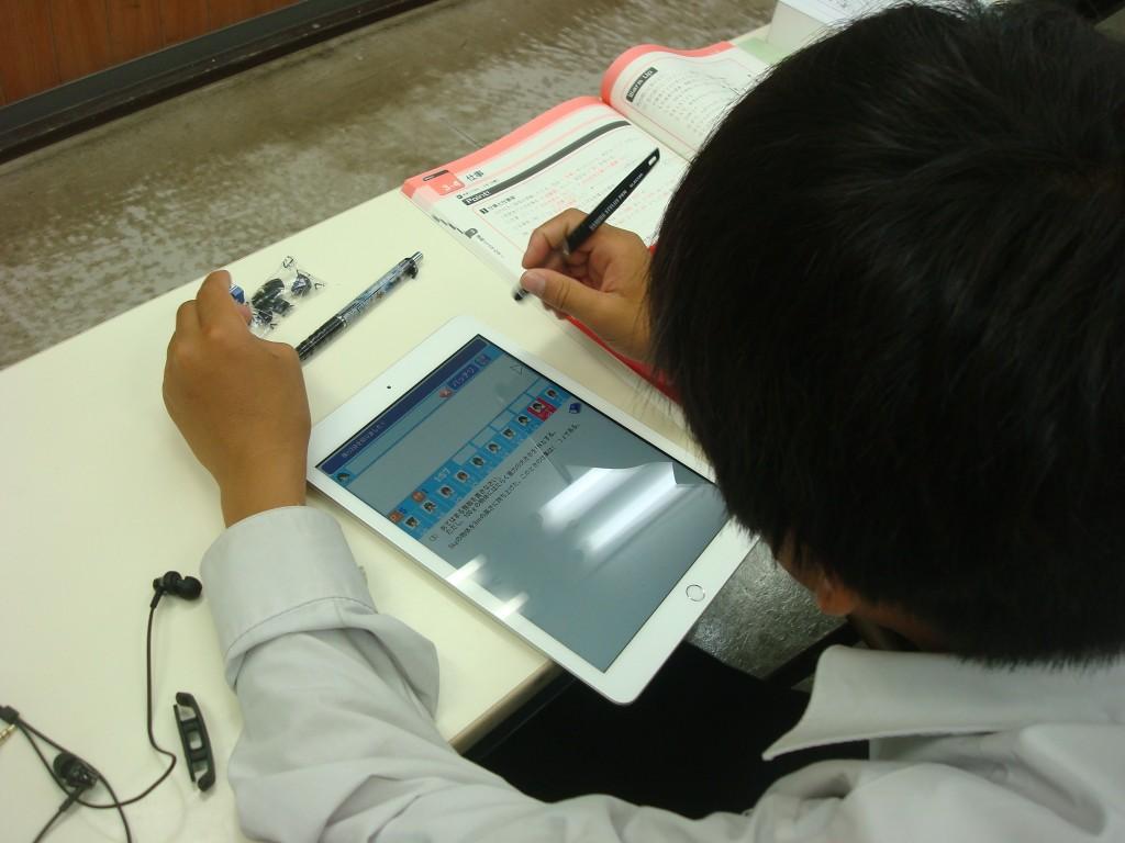 ★FLENS(フレンズ) 小学生だけでなく、中学生の理科と社会にFLENSを本格的に取り入れました!自分と同じレベルのライバルと点数を競い合います。予習をして、高得点をめざそう!★